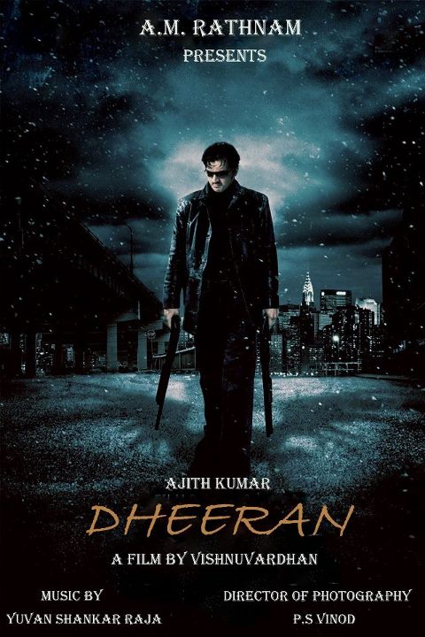 Theeran New Poster,New flyer,New stills,New picture,photo,latest theeran pic