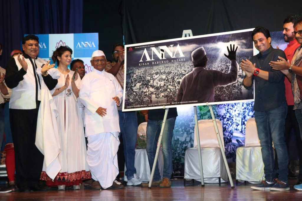 anna-2016-biopic-of-anna-hazare-trailer-first-look-poster-launch